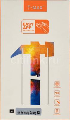 Защитное стекло для экрана Redline Т-Мах Samsung Galaxy S20 прозрачная 1шт. (УТ000023491)
