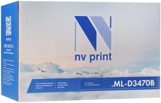 Картридж NVP совместимый NV-ML-3470B для Samsung ML 3470/ 3470D/ 3470ND/ 3471/ 3471ND/ 3472/ 3472ND/ 3472NDK/ 3473/ 3473ND/ 3473NDK (10000k)