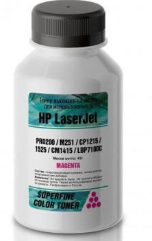 Фото - Тонер HP Color LJ PRO200/M251/CP1215/1525/CM1415/LBP7100C бутылка 40 гр magenta SuperFine hp w2031a 415a 2100 стр для m454dn m479fdn m479fnw m479fdw