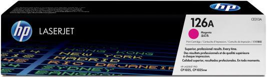 Тонер-картридж HP CE313A 126A пурпурный для LJ CP1025 hp ce311a cyan для lj cp1025 1000стр