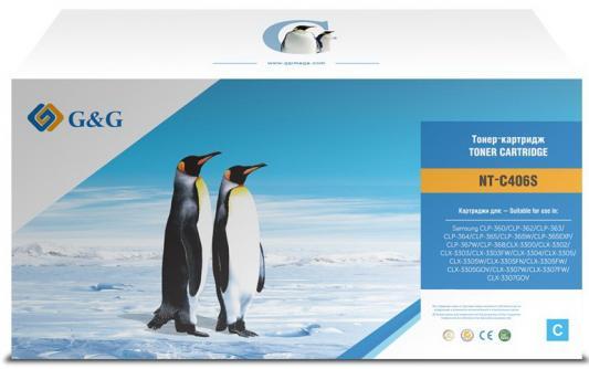 Картридж лазерный G&G NT-C406S голубой (1000стр.) для Samsung CLP-360/365/CLX-3300/3305