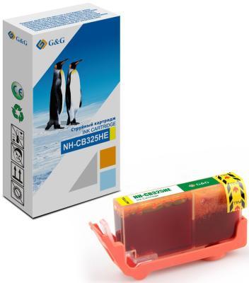 Картридж струйный G&G NH-CB325HE желтый (14.2мл) для HP Photosmart B8553/C5324/C5370/C5373/C5380/C5383