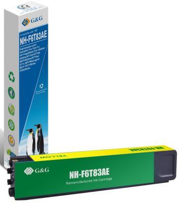 Картридж струйный G&G NH-F6T83AE желтый (110мл) для HP PageWide Pro 452dn/452dw/477dn/477dw MFP