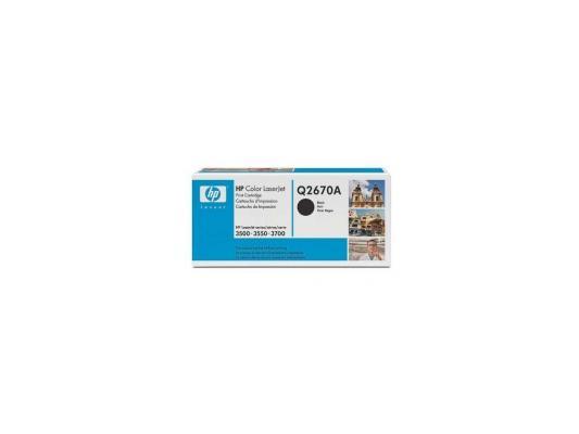 Тонер-картридж HP Q2670A black for Color LaserJet 3500/3700 hp color laserjet cb390a black