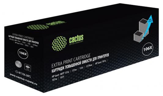 Картридж лазерный Cactus CS-W1106-MPS черный (2000стр.) для HP Laser 107a/107r/107w/135a MFP/135r MFP/135w MFP/137fnw MFP