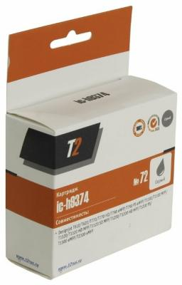 IC-H9374 Картридж T2 № 72 для HP Designjet T610/T620/T770/T770 HD/T790/T790 PS/T1100/T1100 mfp/T1120/T1120 HD mfp/T1120 SD mfp/T1200/T1200 HD mfp/T1200 PS/T1300/T2300 eMFP, серый