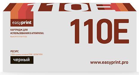 Картридж EasyPrint LR-SP110E/LR-SP110U для Ricoh SP100/100SU/100SF/111/111SF/111SU (2000стр.) черный, с чипом SP101E/SP110E