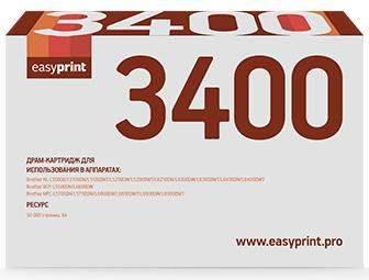 Фото - 3400D Драм-картридж EasyPrint DB-3400 для Brother HL-L5000/5200/DCP-L5500/MFC-L5700/6800 (50000 стр.) DR-3400 барабан brother hl l5000 5100 5200 6300 6400 dcp l5500 6600 mfc l5700 6800 dr 820 dr 3400 high quality opc b5100hq
