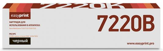 Тонер-картриджEasyPrintLX-7220BдляXeroxWorkCentre7120/7125/7220/7225(22000стр.)черный,счипом 006R01461