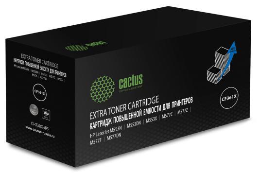 Картридж лазерный Cactus CS-CF361X-MPS голубой (18000стр.) для HP CLJ M552dn/M553dn/M553N/M553x