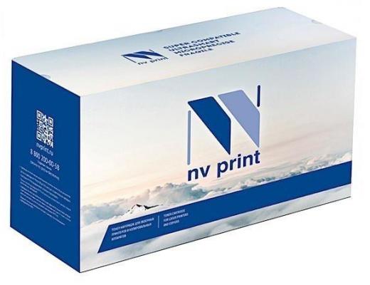 NV Print TK-1170 Тонер-картридж для Kyocera ECOSYS M2040dn/M2540dn/M2640idw (7200k) с чипом