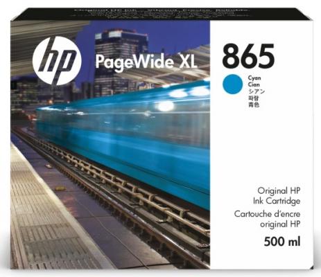 Фото - Cartridge HP 865 для PageWide XL 4200/5200, голубой, 500 мл картридж hp 843c c1q68a с желтыми чернилами 400 мл для pagewide xl 5000 4x000