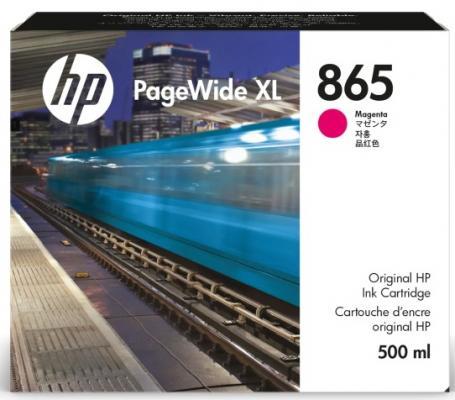 Фото - Cartridge HP 865 для PageWide XL 4200/5200, пурпурный, 500 мл картридж hp 843c c1q68a с желтыми чернилами 400 мл для pagewide xl 5000 4x000