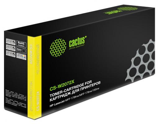 Картридж лазерный Cactus CS-W2072X желтый (1300стр.) для HP Color Laser 150a/150nw/178nw MFP/179fnw MFP