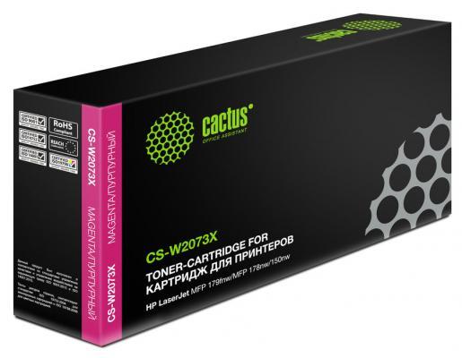 Картридж лазерный Cactus CS-W2073X пурпурный (1300стр.) для HP Color Laser 150a/150nw/178nw MFP/179fnw MFP