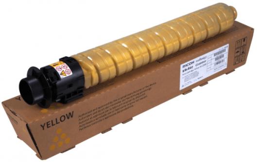 Print Cartridge Yellow M C2000H