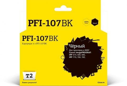 T2 PFI-107BK Картридж струйный для Canon imagePROGRAF iPF-670/680/685/770/780/785, черный