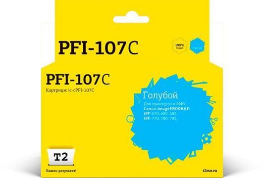 T2 PFI-107C Картридж струйный для Canon imagePROGRAF iPF-670/680/685/770/780/785, голубой