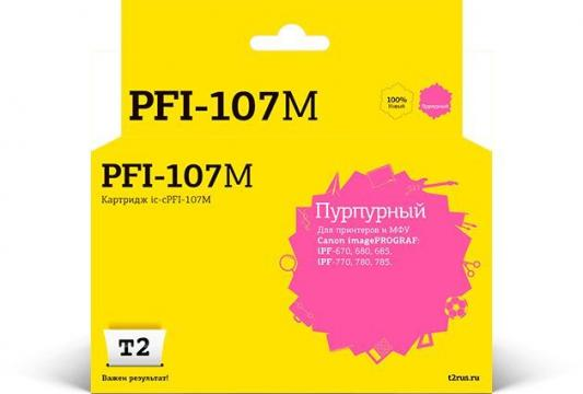 T2 PFI-107M Картридж струйный для Canon imagePROGRAF iPF-670/680/685/770/780/785, пурпурный