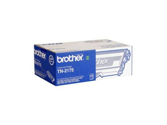 Тонер-картридж Brother TN-2175 black (2 600 стр.) для HL2140/2150N/2170W/2142 DCP7030/7032/7045N MFC7320/7440N/7840W brother tn 2175 2600 стр black