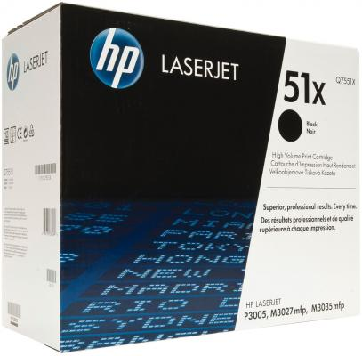 Тонер-картридж HP Q7551X for LJ P3005/M3035mfp/M3027mfp (13000 pages)