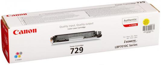 Тонер-картридж Canon 729 Y Yellow (1000 стр.) для i-Sensys LBP7010C/LBP7018C тонер картридж 051h для i sensys lbp160 mf260 2169c002