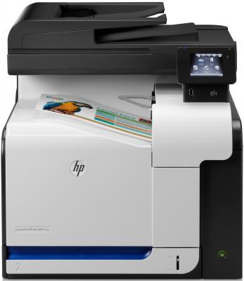 МФУ HP LaserJet Pro 500 color M570dw принтер/сканер/копир/факс, A4, 30/30 стр/мин, ADF, дуплекс, двухстор. сканер, 256Мб, USB, LAN