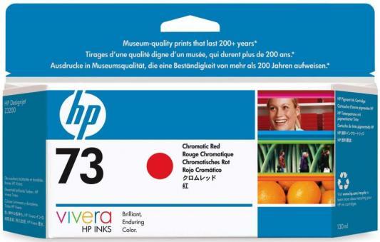 Картридж HP CD951A (№73) (Хроматический красный картридж HP 130 мл для Designjet Z3200) цена