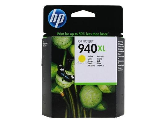 Картридж HP C4909AE (№940) жёлтый