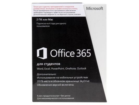 Программное обеспечение Microsoft Office 365 UNIVERSITY (R4T-00138)
