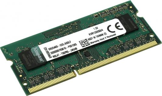 Оперативная память SO-DIMM DDR3 Kingston 4Gb (pc-10600) 1333MHz <Retail> (KVR13S9S8/4)