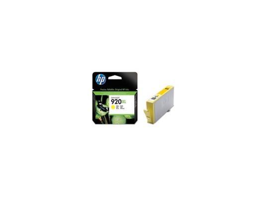 Картридж HP CD974AE (№920XL) желтый чернильный картридж hp 920xl cd974ae yellow