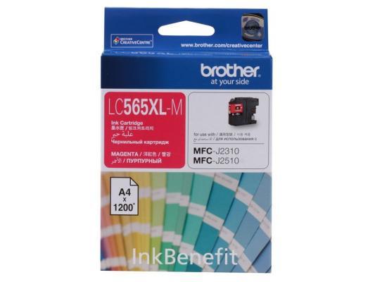 Картридж струйный Brother LC565XLM картридж струйный brother lc980c
