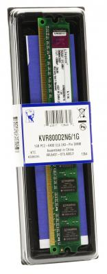 Оперативная память DIMM DDR2 1024Mb (pc-6400) 800MHz Kingston <Retail> (KVR800D2N6/1G)