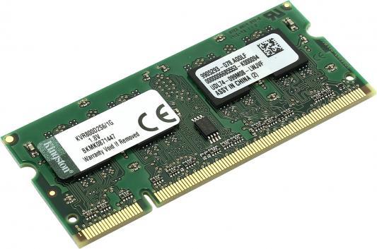 все цены на Оперативная память SO-DIMM DDR2 Kingston 1Gb (pc-6400) 800MHz (KVR800D2S6/1G) онлайн