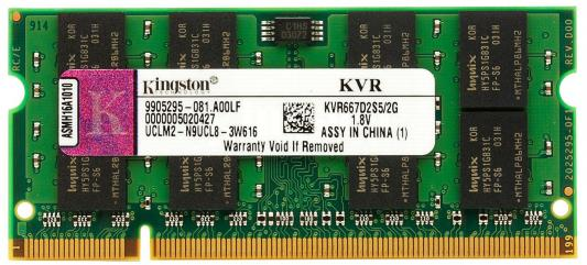 Оперативная память SO-DIMM DDR2 Kingston 2Gb (pc-5300) 667MHz (KVR667D2S5/2G)