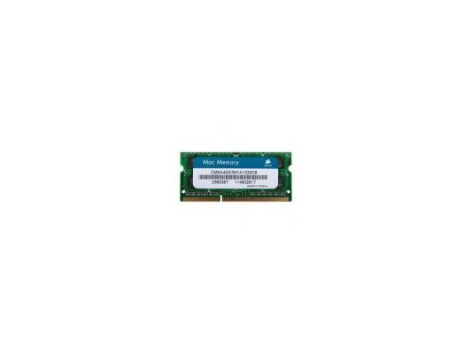 Оперативная память SO-DIMM DDR3 Corsair 4Gb (pc-10600) 1333MHz Corsair (CMSA4GX3M1A1333C9)