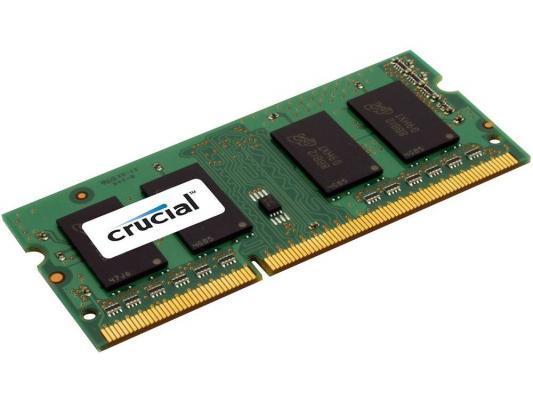 Оперативная память для ноутбука 2Gb (1x2Gb) PC3-12800 1600MHz DDR3 SO-DIMM CL11 Crucial CT25664BF160B модуль памяти crucial ddr3l so dimm 1600mhz pc3 12800 cl11 2gb ct25664bf160b