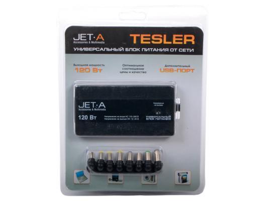 Универсальный адаптер питания для ноутбуков и цифровых устройств 120Вт Jet.A JA-PA8 Tesler с питанием от сети (встроенный USB порт)