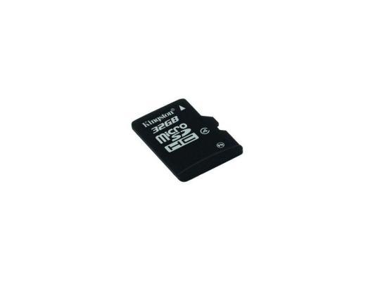 Карта памяти MicroSDHC 32GB Kingston Class4 no Adapter <SDC4/32GB>