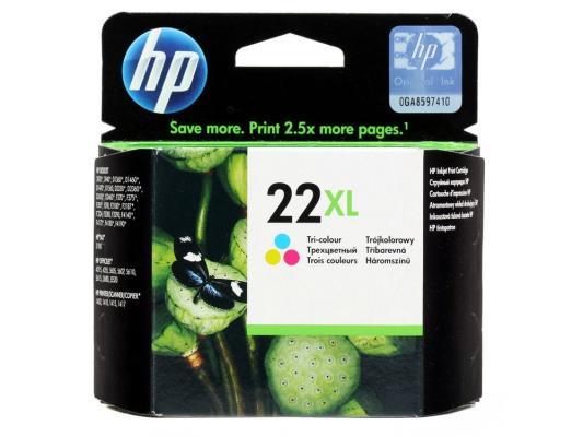 Картридж HP C9352CE (№22) цветной DJ 3920/3940/PSC 1410 повышенной емкости