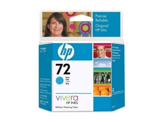 Картридж HP C9398A (№72) Cyan 69 ml картридж для принтера hp c9399a 72 69 ml magenta ink cartridge
