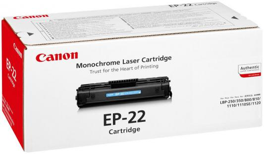 Тонер-картридж Canon EP-22 (LBP-800, 810, 1120) high quality black laser toner powder for canon epw ep 72 ep 72 lbp 930 lbp 2460 lbp 950 lbp950 1kg bag printer