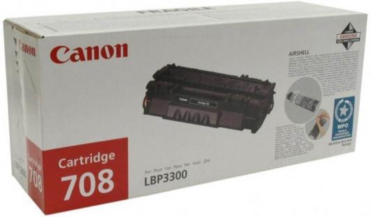 Тонер-картридж Canon 708 ( для LBP-3300/ HP LJ 1160/ 1320 серии, 2500 копий) картридж colouring cg ce505x 719 для hp lj p2050 p2055 p2055d p2055dn canon lbp 6300dn 6650dn mf5840dn 5880dn mf5940 6500стр