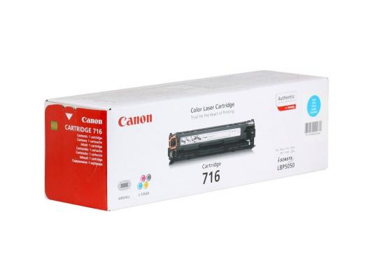 Тонер-картридж Canon 716 C   LBP 5050, 5050N, MF MF8030CN, MF8050CN, cs h320 323u compatible toner printer cartridge for canon lbp5050 lbp8050 lbp 5050 lbp 8050 lbp 5050 8050 crg 317 crg317 kcmy