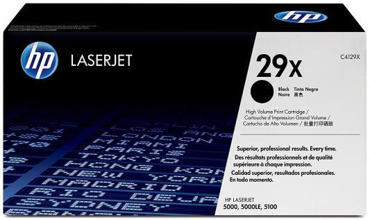 Тонер-картридж HP C4129X (HP5000) c3974 60001 logic main board use for hp laserjet 5000 hp5000 formatter board mainboard