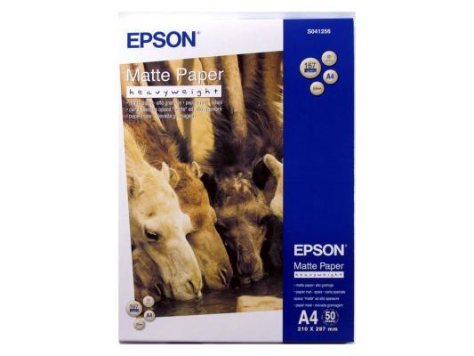 S041256 бумага Epson (А4, 50л, 167g) Matte Heavyweight epson фотобумага струйная печатная бумага