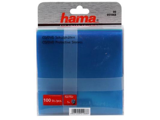Конверты Hama для CD пластиковые разноцветные 100шт H-51068