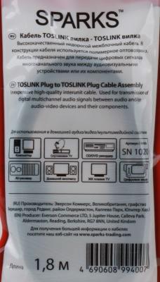 Оптоволоконный кабель Audio Belsis Toslink вилка - Toslink вилка, длина 1.8 м  SN1020