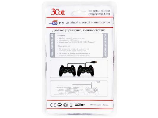 Геймпад 3Cott Double GP-02, USB,Black